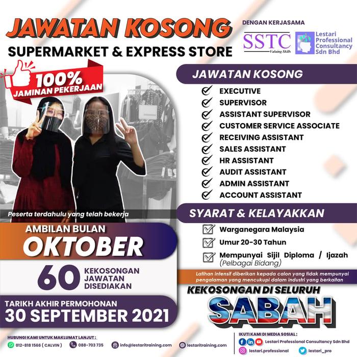 Jawatan Kosong Retail Ad - Sept Oct